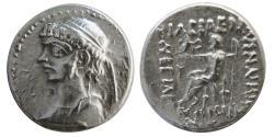 Ancient Coins - KINGS OF ELYMAIS. Kamnaskires IV, circa 63/2-54/3 BC. AR Drachm. Rare.