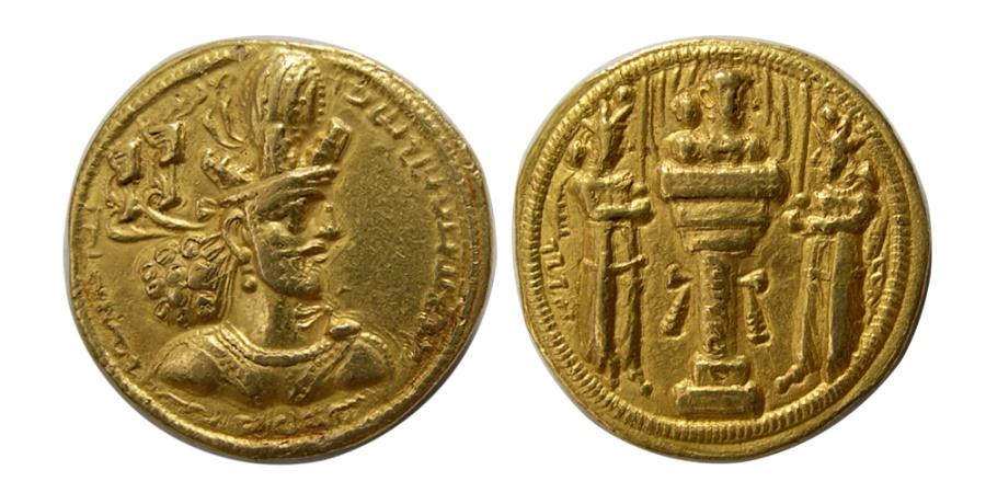 Ancient Coins - SASANIAN KINGS. Shahpur II. 309-379 AD. Gold Dinar. Extremely Rare.
