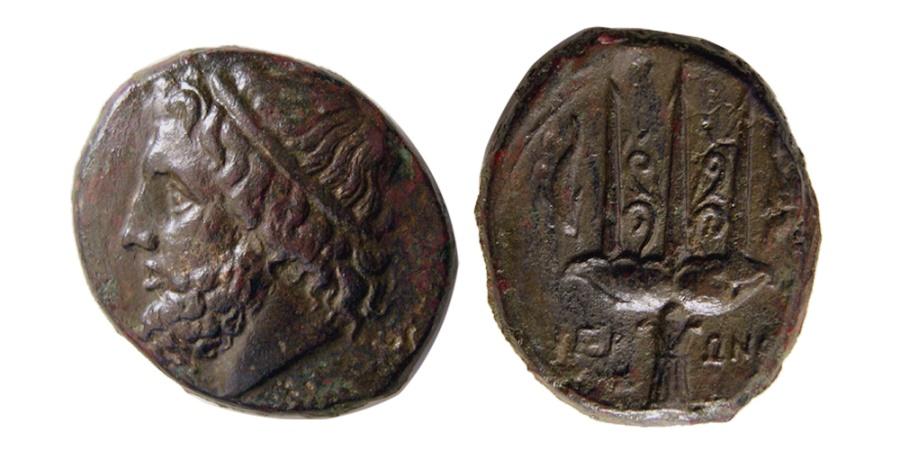 Ancient Coins - SICILY, Syracuse. Hieron II. 275-215 BC. Æ.