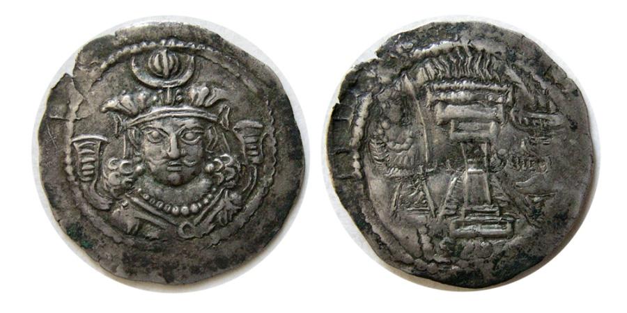 "World Coins - HUNNIC TRIBES, Kidarites. Kidara. King ""C"". Circa 385-390 AD. AR Drachm."