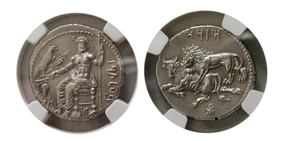 Ancient Coins - CILICIA. Tarsus. Mazaios as Satrap. 361-328 BC. AR Stater. NGC-MS (Strike 4/5; Surface 4/5).