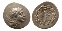 Ancient Coins - AIOLIS, Myrina. Ca. 160-143 BC. Silver Tetradrachm. Lovely strike.