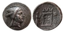 Ancient Coins - KINGS OF PERSIS. Bagadat. Early to mid 3rd Century BC. Silver Tetradrachm. Lovely strike.
