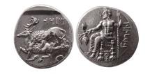 CELICIA. Mazaios. 361/0-334 BC. AR Stater. Tarsos mint. Lovely strike. Rare.