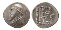 Ancient Coins - KINGS of PARTHIA. Mithradates II. 121-91 BC. AR Drachm. Ekbatana mint. Rare.