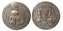 Ancient Coins - SASANIAN KINGS. Ardashir I. 223-240 AD. AR Drachm. Lovely strike. Choice FDC.  Rare this Nice !!