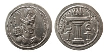 Ancient Coins - SASANIAN KINGS. Shapur II. AD. 309-379. Silver Drachm . Rare. From The Sunrise Collection.