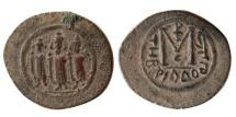 Ancient Coins - ARAB-BYZANTINE. GALILEE, Tiberias. Ummayd 661-191 AD. Æ Fals. Rare.