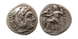 Ancient Coins - KINGS of MACEDON, Alexander III. 336-323 BC. Silver Drachm. Lampsacus mint.