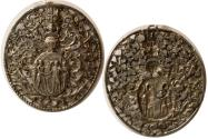 World Coins - GERMANY. Ca. Early 1700s. Gilt Silver Badge. Rare.