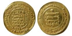 World Coins - ABBASID, Al-Qahir. 2nd reign, AH 320-322. AV dinar. al-Ahwaz (Ahvaz) mint. Dated AH 321