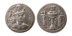 Ancient Coins - PCW-S1507-SASANIAN KINGS. Shahpur II. 309-379 AD. Silver Drachm.