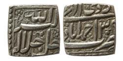 World Coins - INDIA, MUGHUL, Akbar. 1556-1605 AD. AR square Rupee. Ahmadabad mint, Regnal year 30.