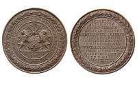 World Coins - GERMANY, Hamburg. 1832. White metal Medallion.