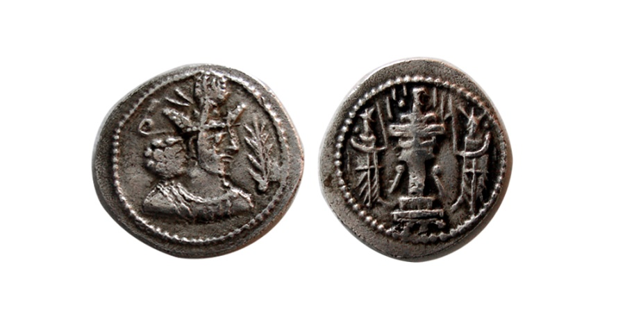 Ancient Coins - SASANIAN KINGS. Shapur II. AD. 309-379. Silver Obol.  Rare. From The Sunrise Collection.