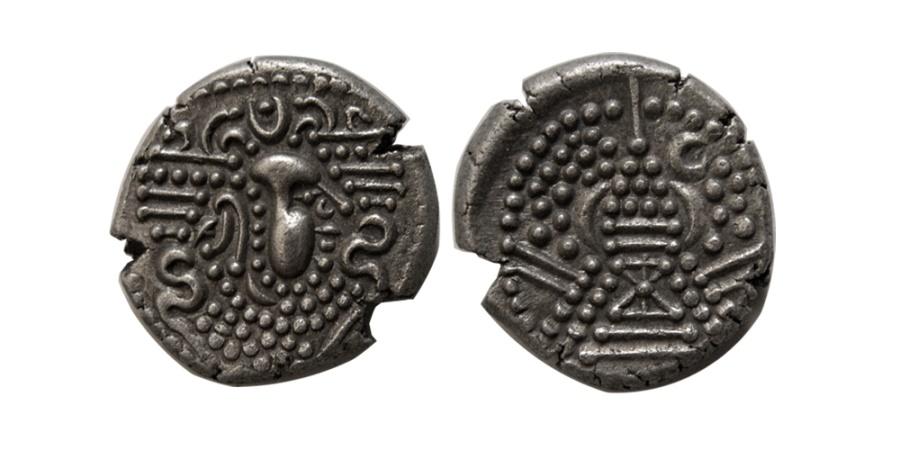World Coins - SIND. Gurjura Confederacy. Circa AD. 570-712. AR Drachm.