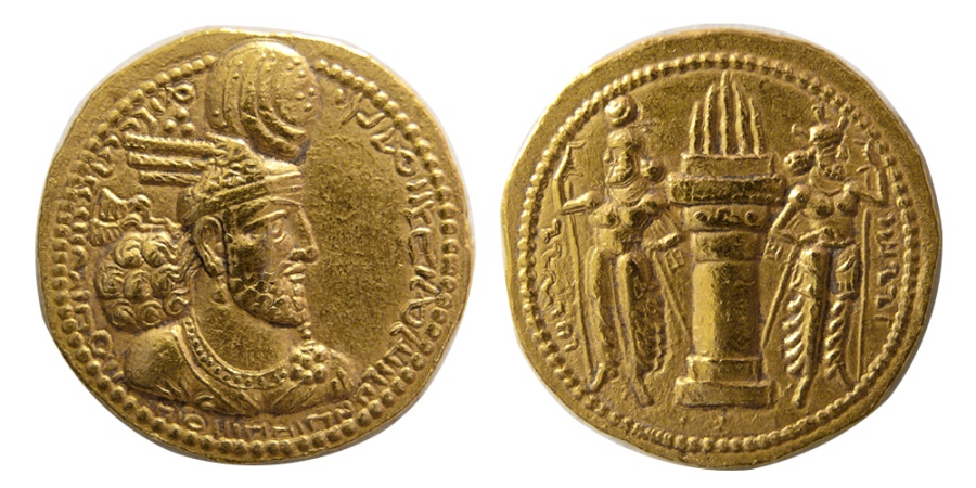 Ancient Coins - SASANIAN KINGS.Varhran (Bahram) II. AD 276-293. Gold Dinar. Very rare. From The Sunrise Collection.