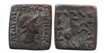 Ancient Coins - BACTRIAN KINGS. Menander. Circa 165/155-130 BC. Æ Diobol. Rare.
