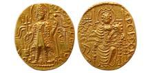 Ancient Coins - INDIA, KUSHAN EMPIRE. Vasudeva II. Circa 290-310 AD. Gold Dinar.