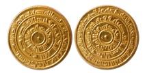 FATIMID, Al Mustansir. 427-487 AH/1036-1094 AD. Gold dinar. Misr, 448 H. Lovely strike. Lustrous.