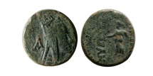 Ancient Coins - Artaxiad Kingdom. Tigranes II 'the Great'. 95-56 B.C. Æ. Scarce !