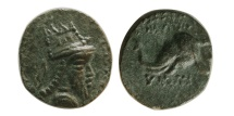 Ancient Coins - KINGS OF ARMENIA. Tigranes V. 6-12 AD. AE Chalkoi. Lovely strike.