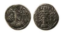 Ancient Coins - SASANIAN KINGS. Shahpur II. 309-379 AD. AR Obol. Extremely Rare.