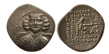 Ancient Coins - KINGS of PARTHIA. Phraates III. 70/69 - 58/7 BC. AR Drachm.  Great Style. Rare.
