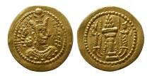 Ancient Coins - SASANIAN KINGDOM, Yazgard II. AD 438-457. Gold Light Dinar. Very rare. From The Sunrise Collection.