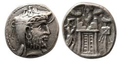 Ancient Coins - KINGS of PERSIS. Vadfradad (Autophradates) II. Early-mid 2nd century BC. AR Drachm.