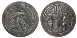 Ancient Coins - SASANIAN KINGS. Ardashir. AD. 224-241. AR Drachm.