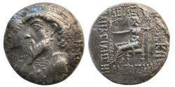 Ancient Coins - KINGS of ELYMAIS. Kamnaskires II/III and Anzaze (82/1-73/2 BC). AR Tetradrachm.