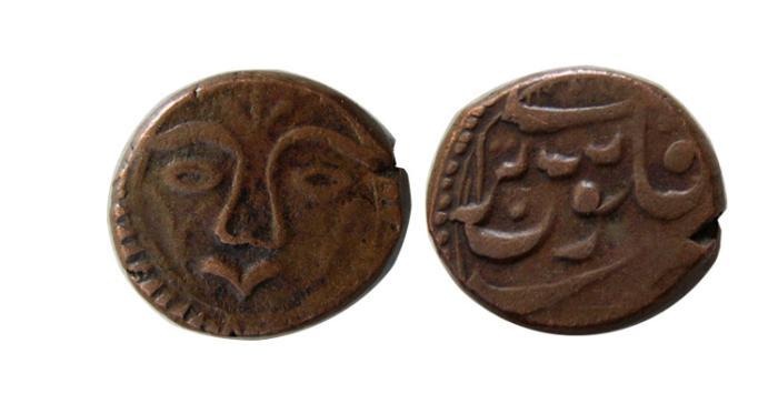 World Coins - DURRANI KINGS. Circa early 1800s. AE Follis