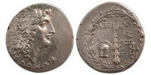 Ancient Coins - MACEDON, Aesillas. Quaestor. Circa 95-70 BC. AR Tetradrachm.