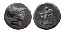 Ancient Coins - PAMPHYLIA, Side. 183-175 BC. AR Drachm. Elegant style. Rare.