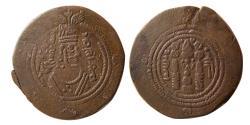 World Coins - ARAB-SASANIAN, Farrukhzad, AH 75-79 (AD 694/5-698/9). AE dirham. Gur mint.