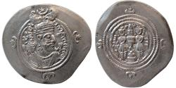 Ancient Coins - SASANIAN KINGS. Azarmidoxt (Azarmidokht). AR Drachm. Of Highest Rarity among the Sasanian coins