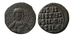 Ancient Coins - BYZANTINE EMPIRE. Anonymous. Time of Basil II. 976-1025 Æ Follis. Lovely strike.
