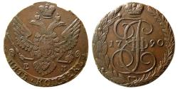 "World Coins - RUSSIA, Catherine II, ""the Great"". 1762-1792. Æ 5 Kopecks. Ekatrinburg mint. Dated 1790."