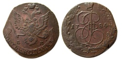 World Coins - RUSSIAN EMPIRE. Catherin II. 1762-1796 AD. 5 Kopeks. dated 1784.