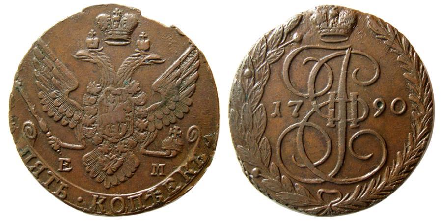 "World Coins - RUSSIA, Catherine II, ""the Great"". 1762-1792. Æ 5 Kopecks. Ekatrinburg mint. Dated 1790."