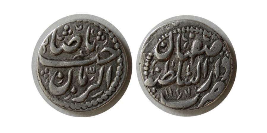 World Coins - HOTAKI KINGS. Azad Khan. 1163-1170 AH. AR Shahi. Isfahan mint, 1167 AH. Extremely Rare.