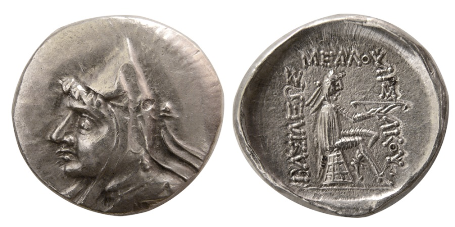 Ancient Coins - KINGS of PARTHIA. Phriapatios to Mithradates I. ca. 185-132 BC. Silver Drachm. Scarce!