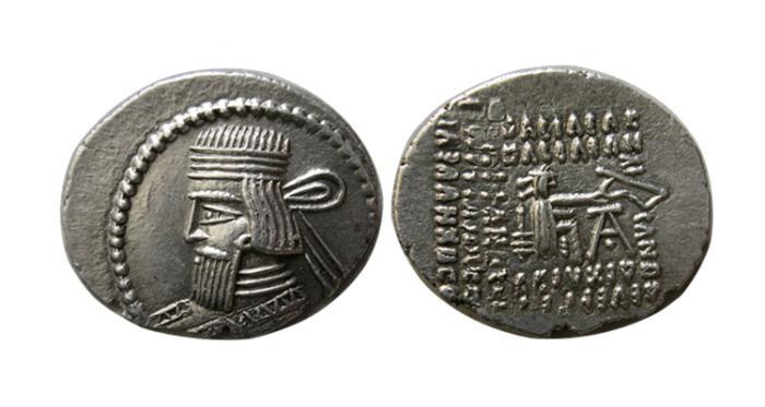 Ancient Coins - PARTHIAN KINGS. Artabanos IV. Circa AD 10-38. AR Drachm