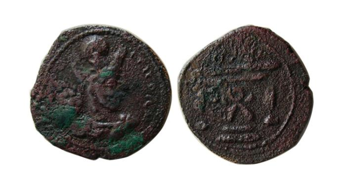 Ancient Coins - SASANIAN KINGS. Shahpur II. 309-709 AD. AE Unit.  Herat mint. Extremely Rare.