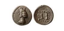 Ancient Coins - KINGS of PERSIS. Ardaxir II. 1st. Century BC. AR Obol.