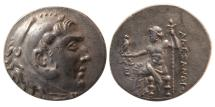 Ancient Coins - KINGS of MACEDON, Alexander III. 336-323 BC. AR Tetradrachm. Aspendos mint, dated Yr 5(209 BC).