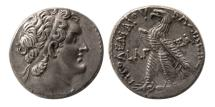 Ancient Coins - PTOLEMAIC KINGS, Ptolemy VIII. 145-116 BC. AR Tetradrachm. Dated RY 53 (118/7 BC). Lovely strike.