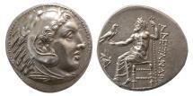 Ancient Coins - KINGS of MACEDON. Alexander III. 336-323 BC. AR Tetradrachm. Pella mint. Lifetime issue. FDC.
