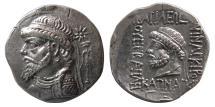 Ancient Coins - KINGS of ELYMIAS. Kamnaskires V. Ca. 54/3-33/2 BC. AR Tetradrachm. Dated 263 SE = 50/49 BC. Lovely strike.
